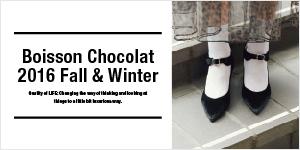 Boisson Chocolat ボワソンショコラ