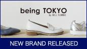 new brand OPEN!