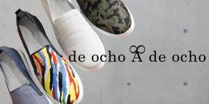 de_ocho_A_de_ocho