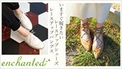 ノ10000円フェア