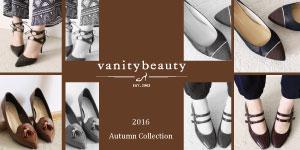 vanitybeauty