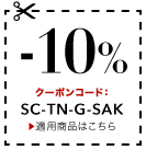 Coupon Campaign: 10%