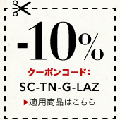Dec. 2012 Coupon Campaign (2): 10%