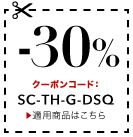 Coupon Campaign: 30%