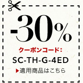 Dec. 2012 Coupon Campaign (2): 30%