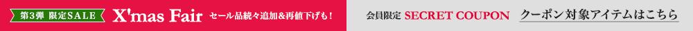 棚・コンセント付き収納ベッド Oslo オスロ トッパー付きプレミアムポケットコイルマットレス付き シングル