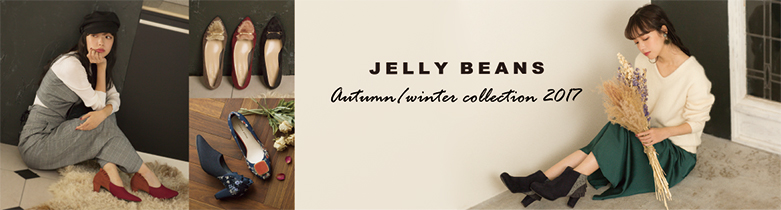 JELLY BEANS ジェリービーンズ