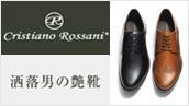 Rossani