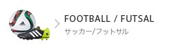 football/futsal サッカー/フットサル