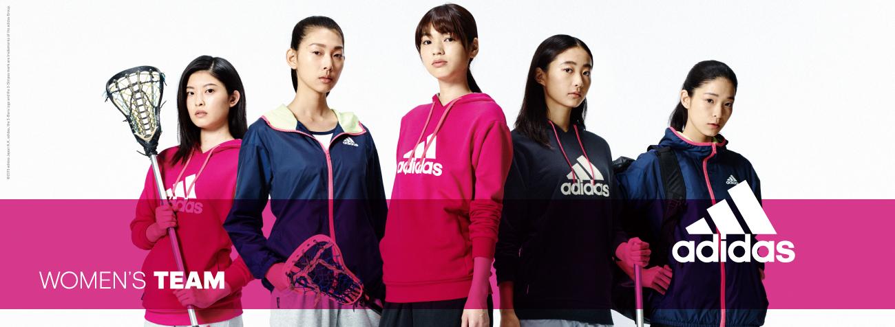 adidas WOMEN'S TEAM