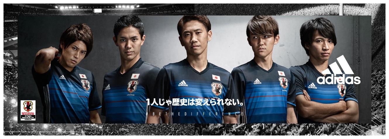 アディダス サッカー日本代表新ユニフォーム
