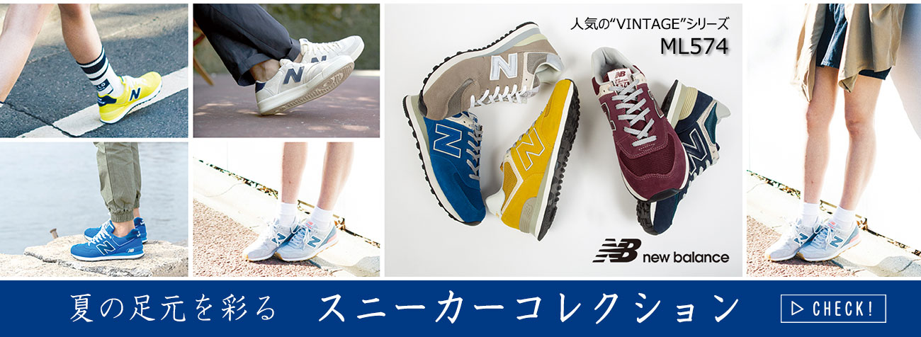 スニーカーコレクション