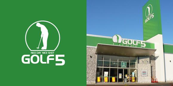 http://sc3.locondo.jp/contents/img-alpen/common/store/store_main_golf5.jpg