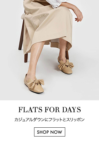 Nude knot detail flats for ladies - Charles & Keith