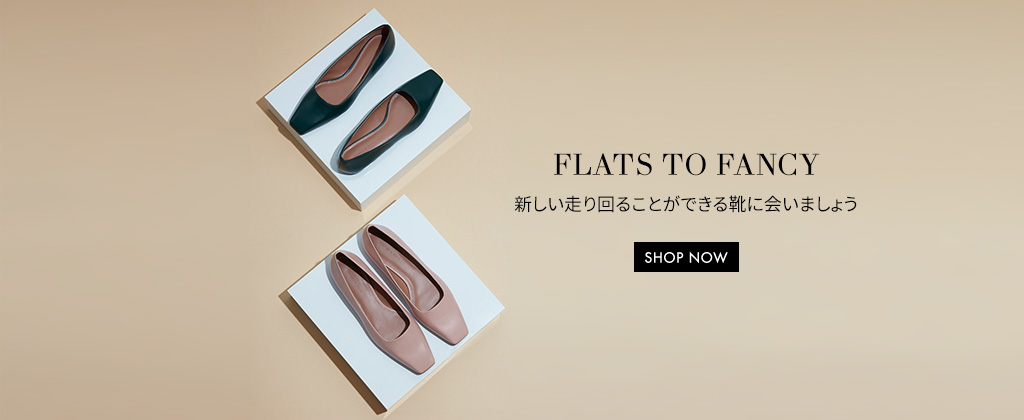 Women's square toe ballerinas in a variety of colours - Charles & Keith