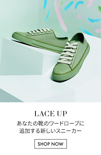 Women's candy coloured canvas sneakers in sage green - Charles & Keith