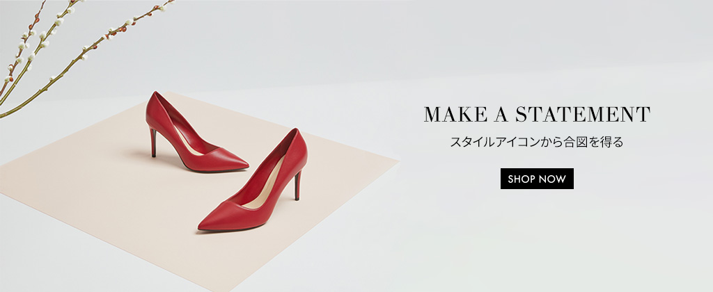 Women's red classic stiletto pumps - Charles & Keith