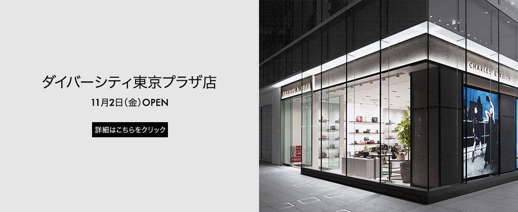 External shot of Charles & Keith store in Odaiba, Japan
