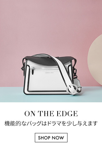 Women's white top flap satchel - Charles & Keith