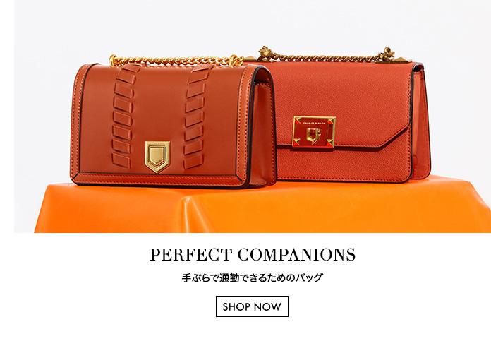 Brick color classic front flap crossbody bags in two styles - Charles & Keith