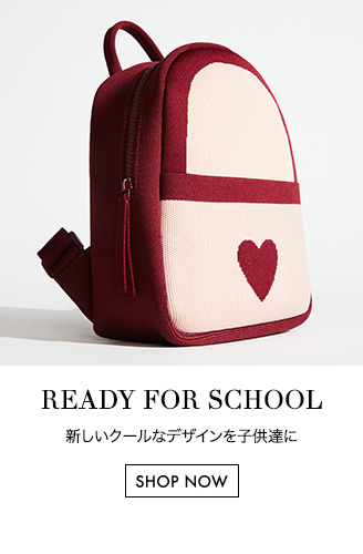 Kids' knitted pink and red backpack with heart embellishment - Charles & Keith