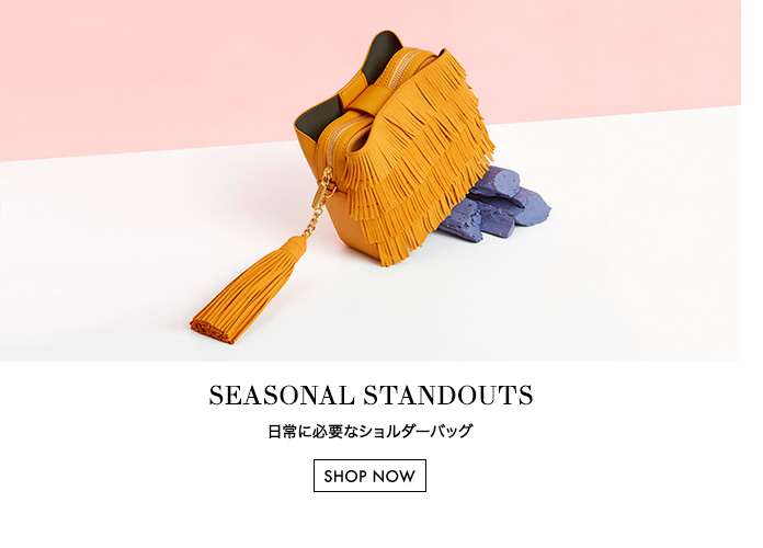 Mustard fringe detail bucket bag - Charles & Keith