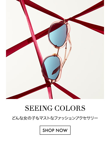 Translucent pink framed sunglasses with tinted lenses - Charles & Keith