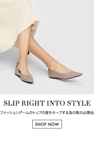 Women's taupe pointed toe flats - Charles & Keith