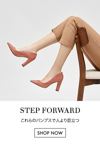 Women's brick classic pumps - Charles & Keith