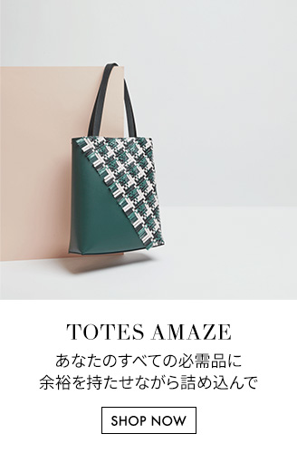 Women's dark green weave detail tote bag - Charles & Keith