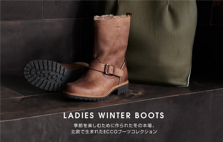 LADIES_WINTER_BOOTS