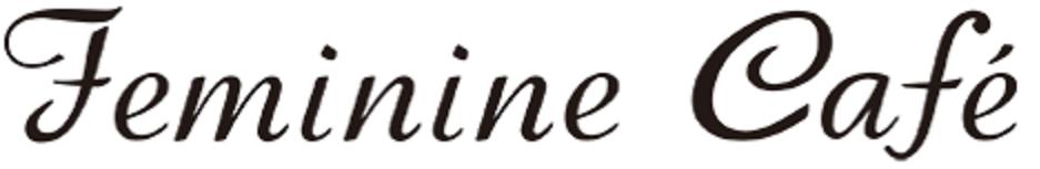 フェミニンカフェ公式オンラインストア