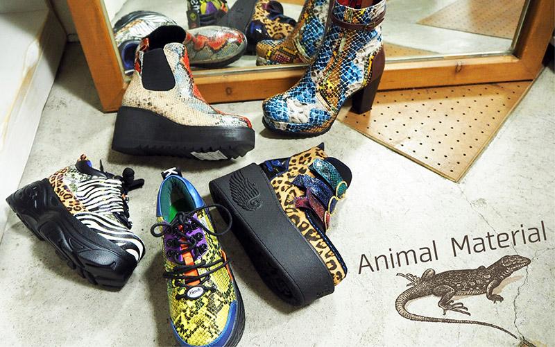 2019AW_animalmaterial