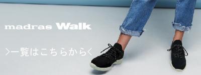 madras Walk