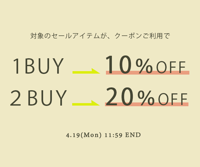 Feature_2BuyCoupon