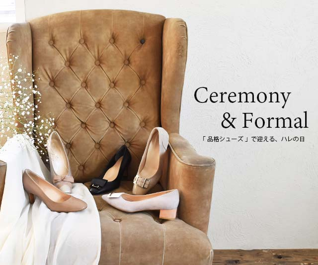 Feature_21ssCeremony