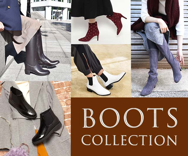 Outlet_Boots
