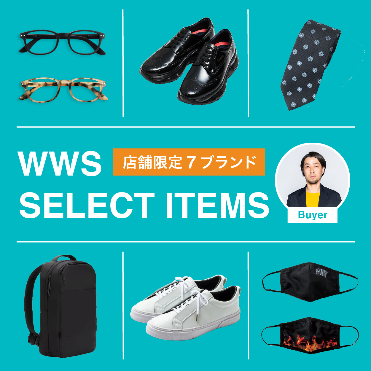 WWS SELECT ITEMS