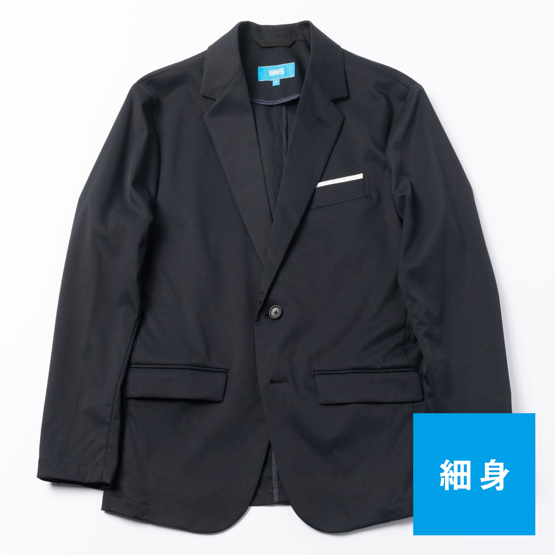 Bizテーラードジャケット
