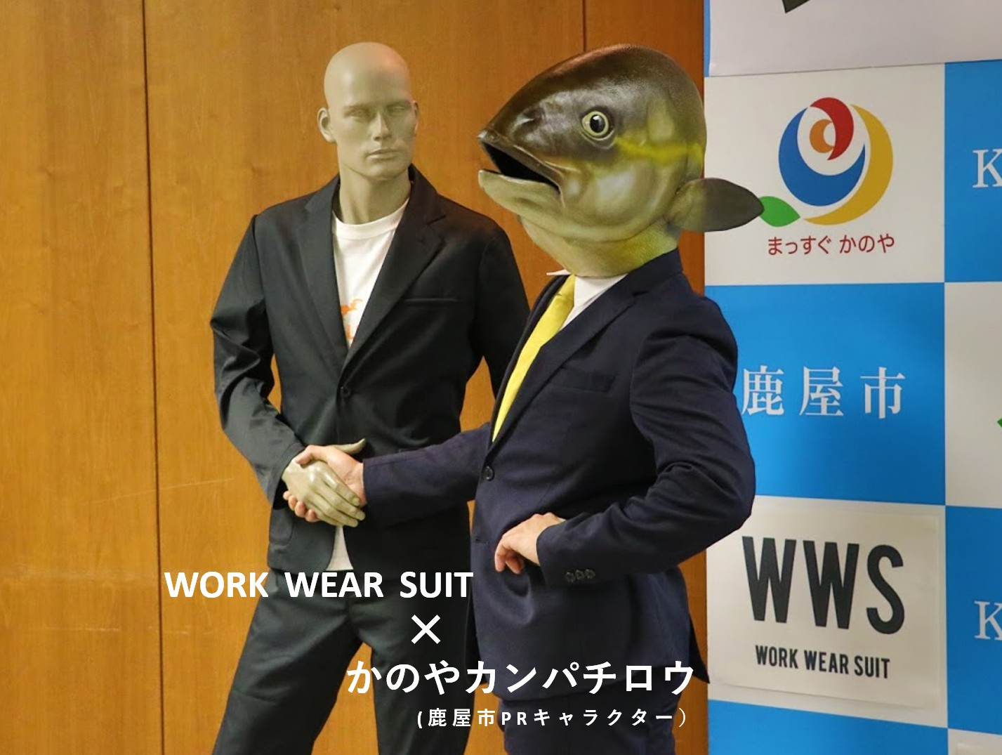 WORK WEAR SUITxかのやカンパチロウ