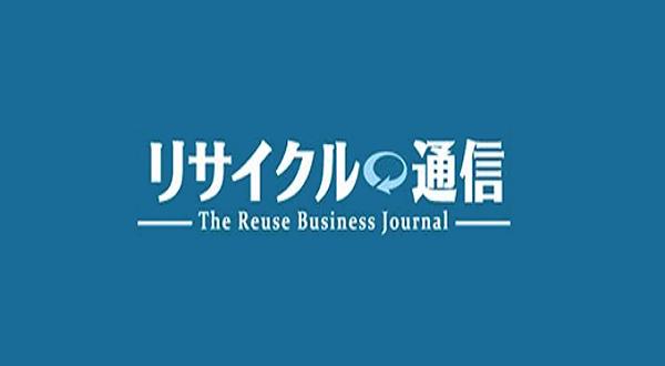 News title