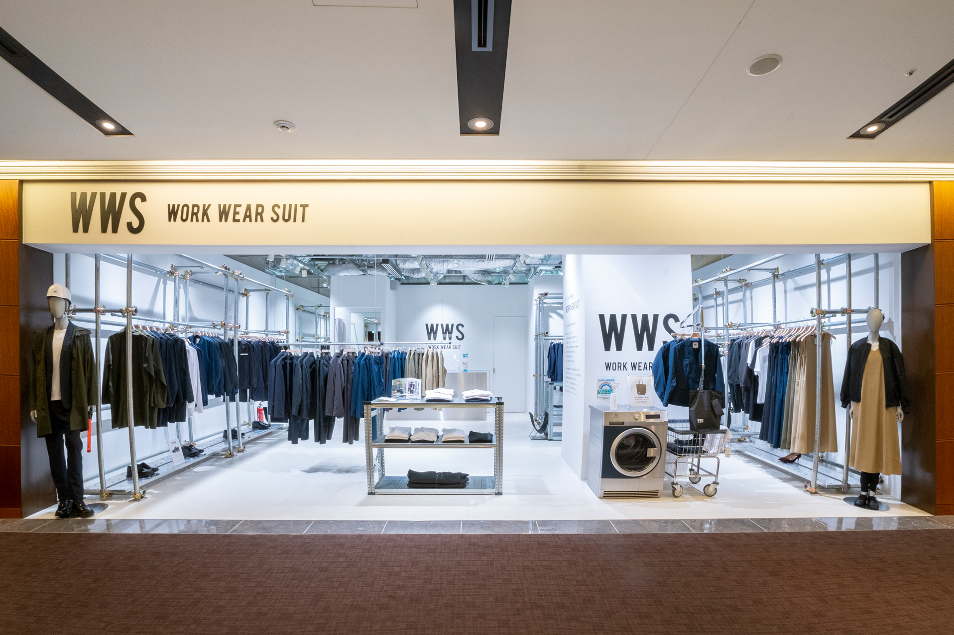 WORKWEARSUIT新丸ビル店