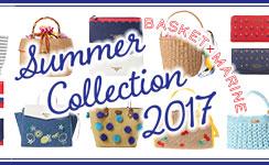 SUMMER BAG 2017