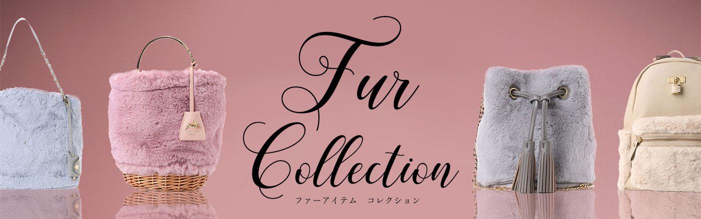 Fur Collection ファーコレクション