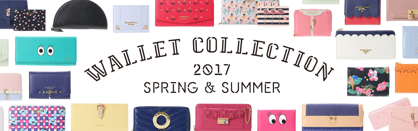 WALLET COLLECTION 2017 SPRING & SUMMER