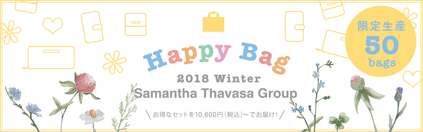Happybag 2018 Winter