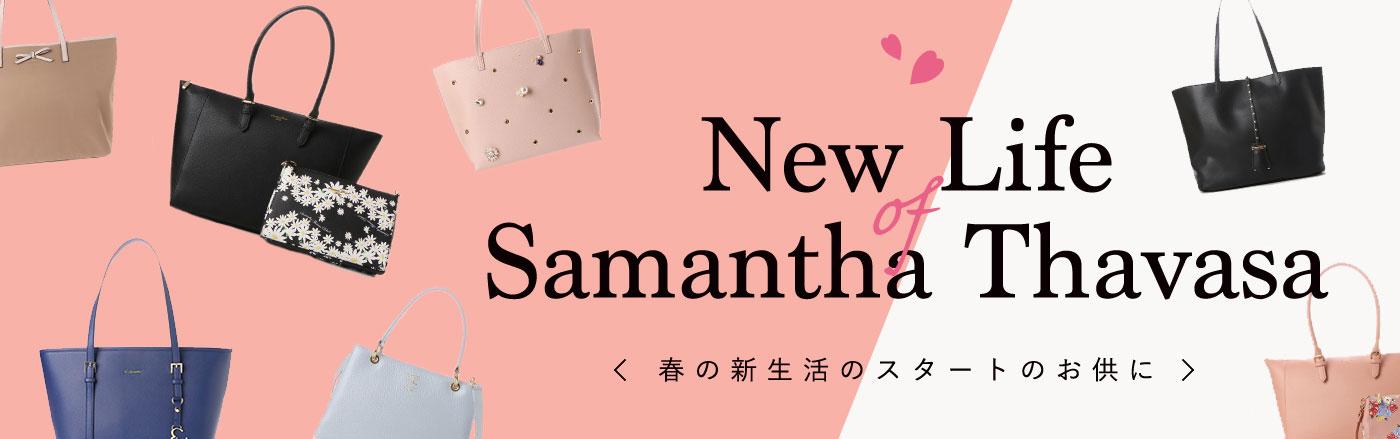 New Life of Samantha Thavasa