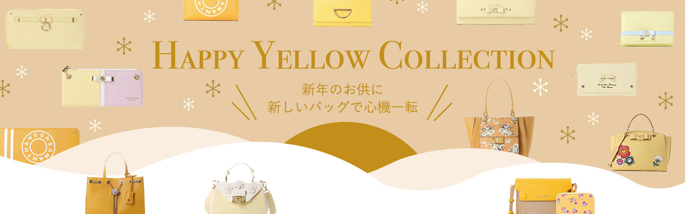 Happy Yellow Collection