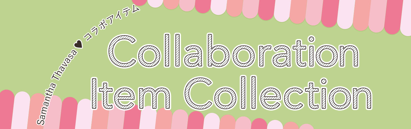 Collaboration Item Collection