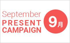 September Present Campaign